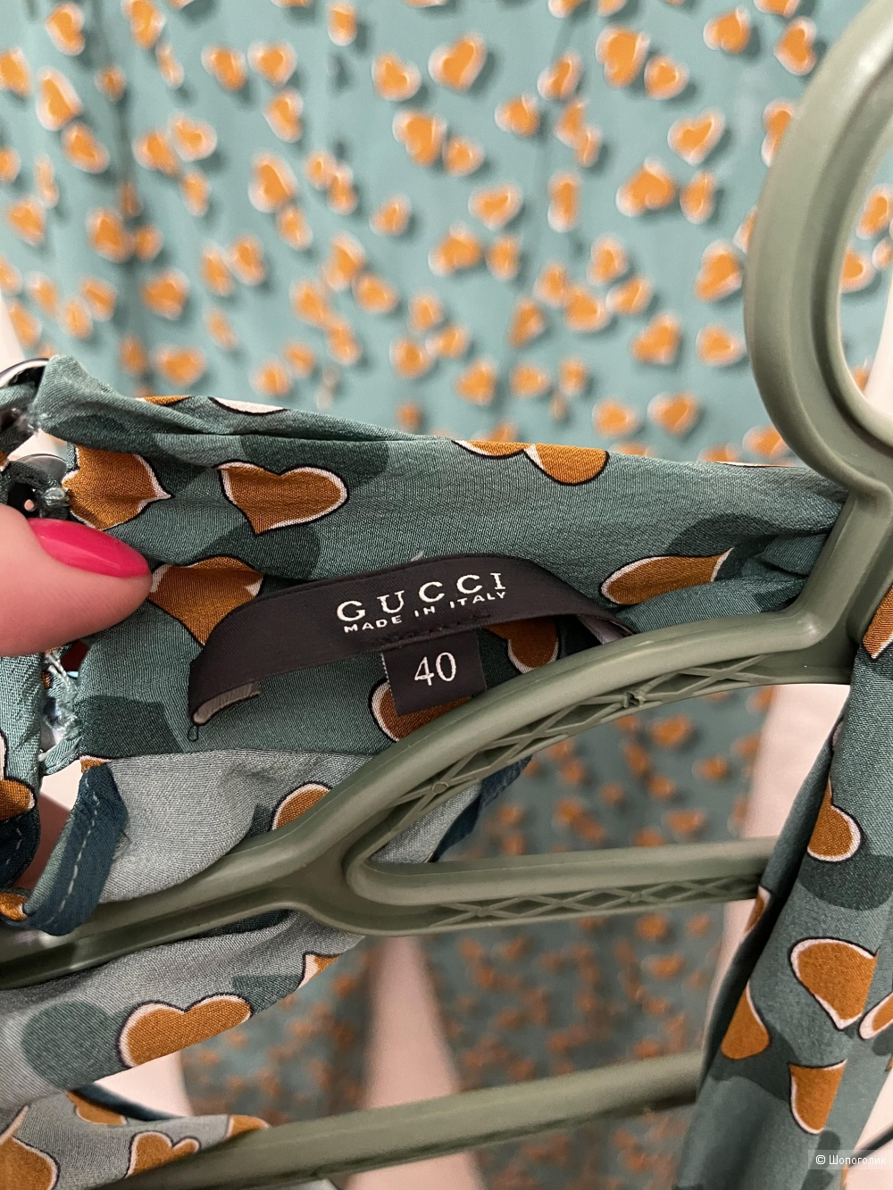 Костюм Gucci размер 44/46