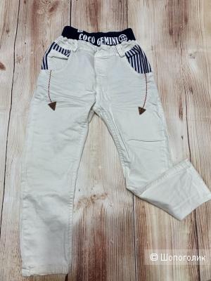 Белые джинсы на мальчика, размер 120