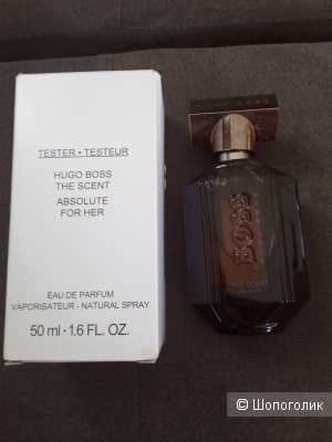 HUGO BOSS парфюмерная вода  50 мл