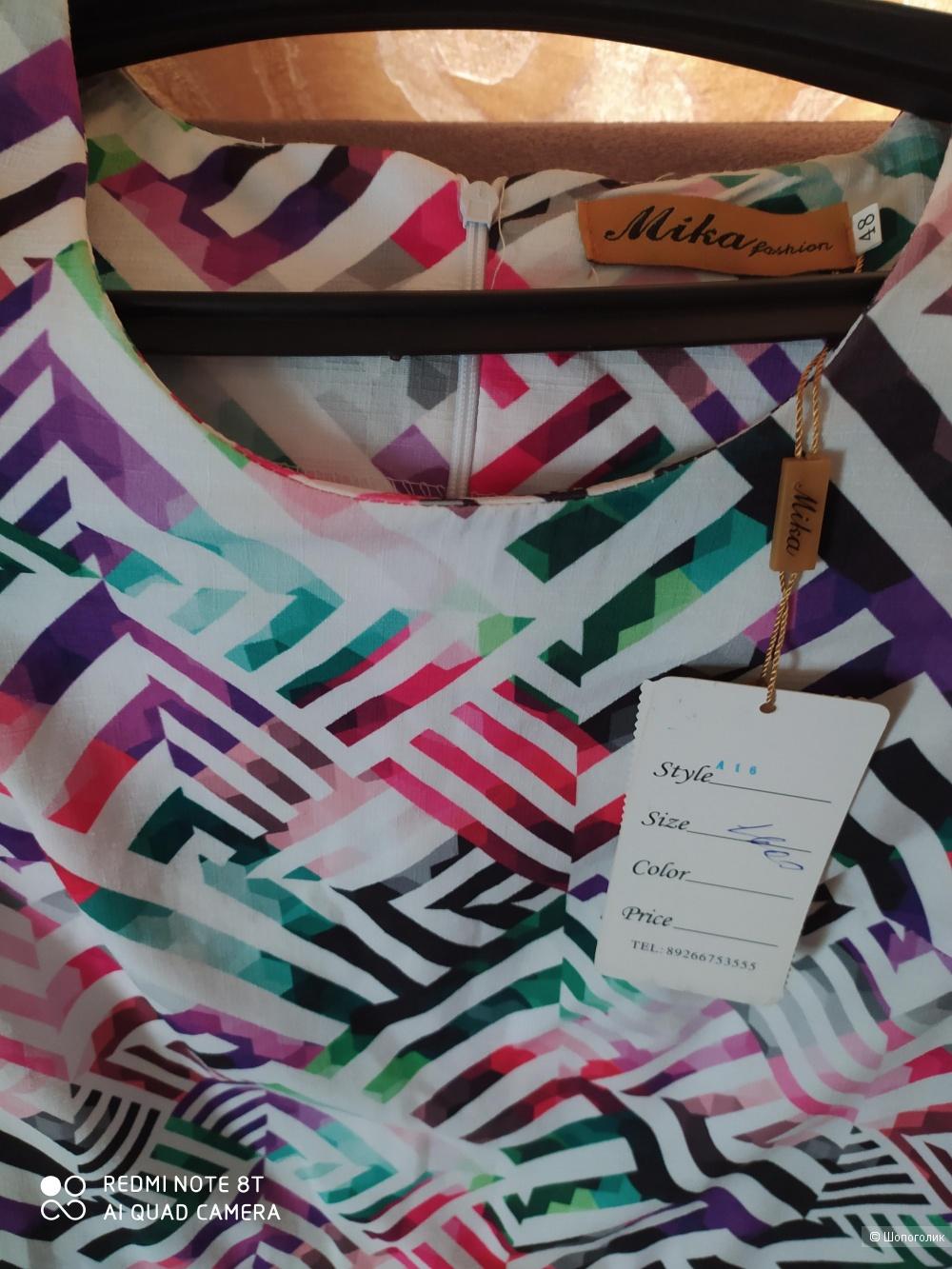 Платье Mika размер 48