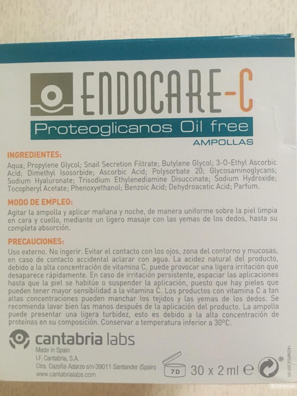 Сыворотка Endocare, 2 ml