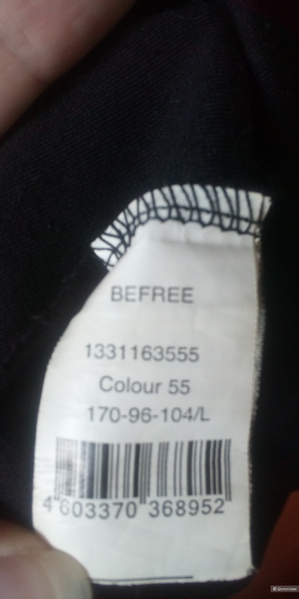 Платье Be Free р. L