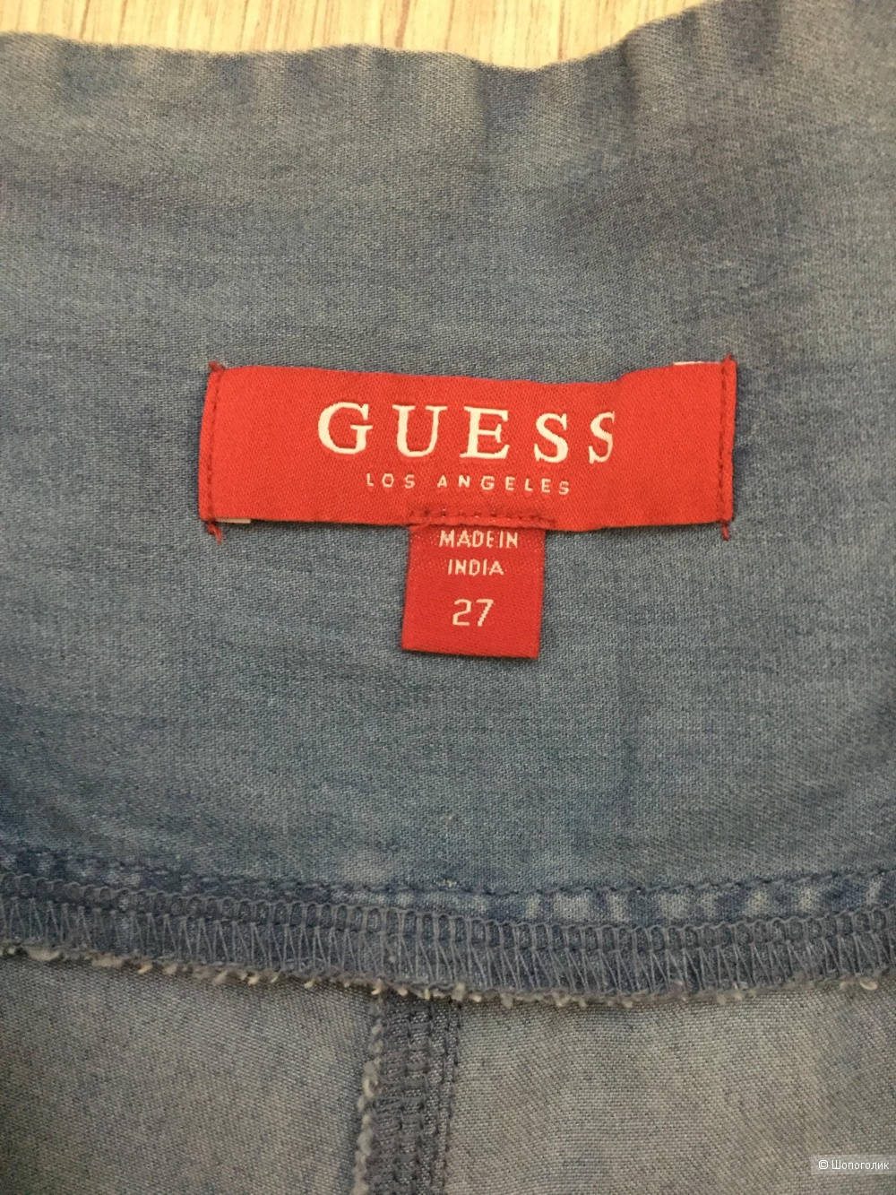 Guess джинсы 27
