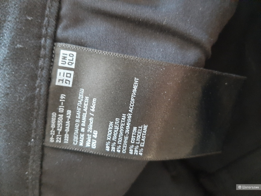 Джинсы Uniqlo, 42 размер