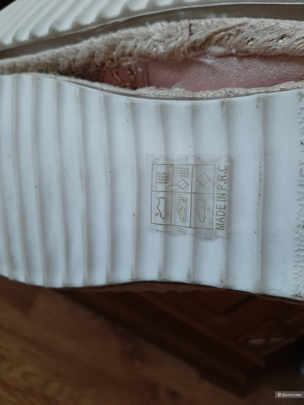 Эспадрильи Lucky Shoes р.38-39