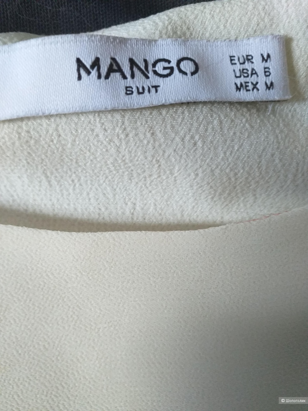 Сет - брюки-палацио Sepрala (46) и топ  Mango (M)