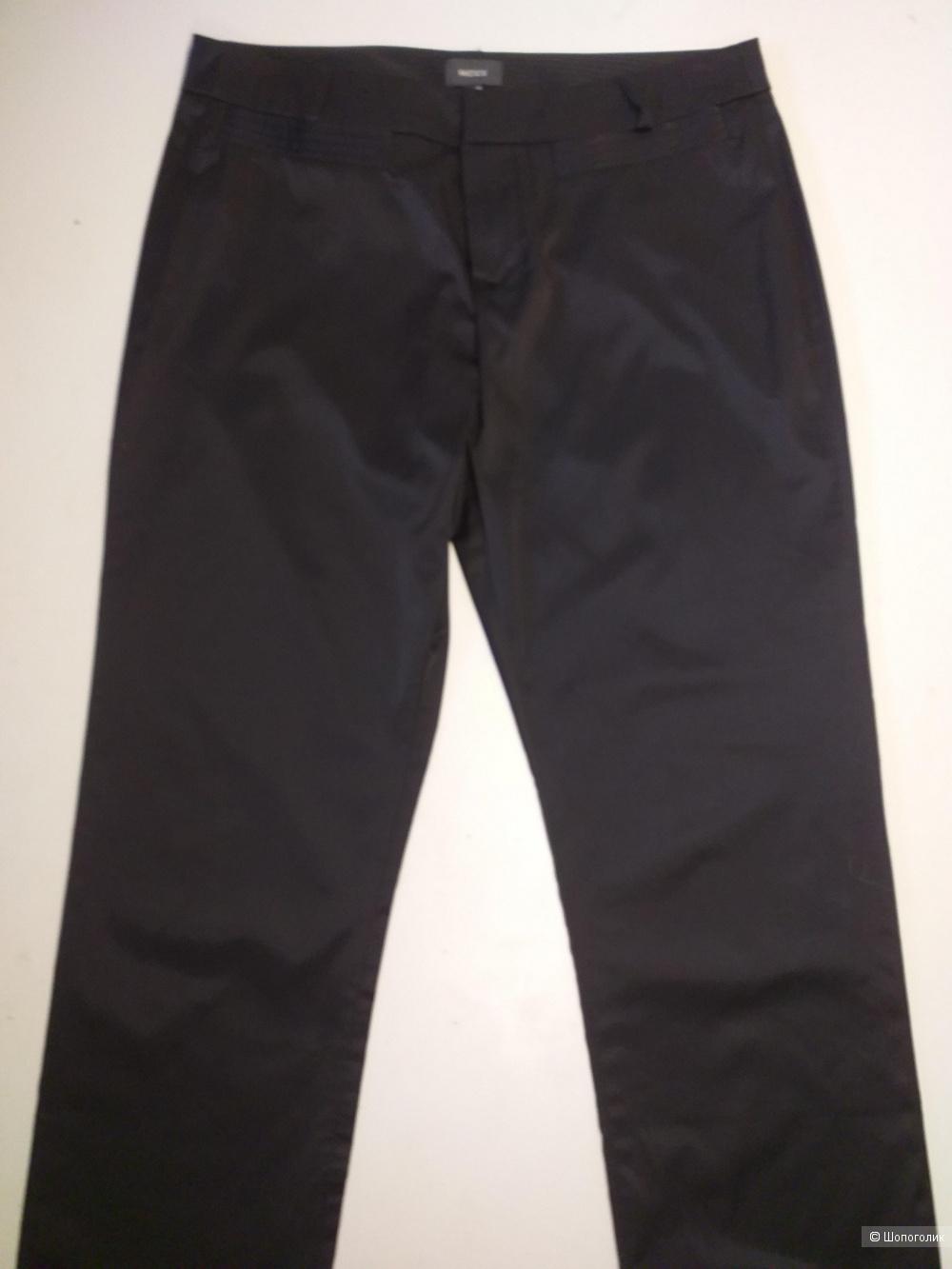 Сет - брюки Mexx и блузка Lucy&Co р.44