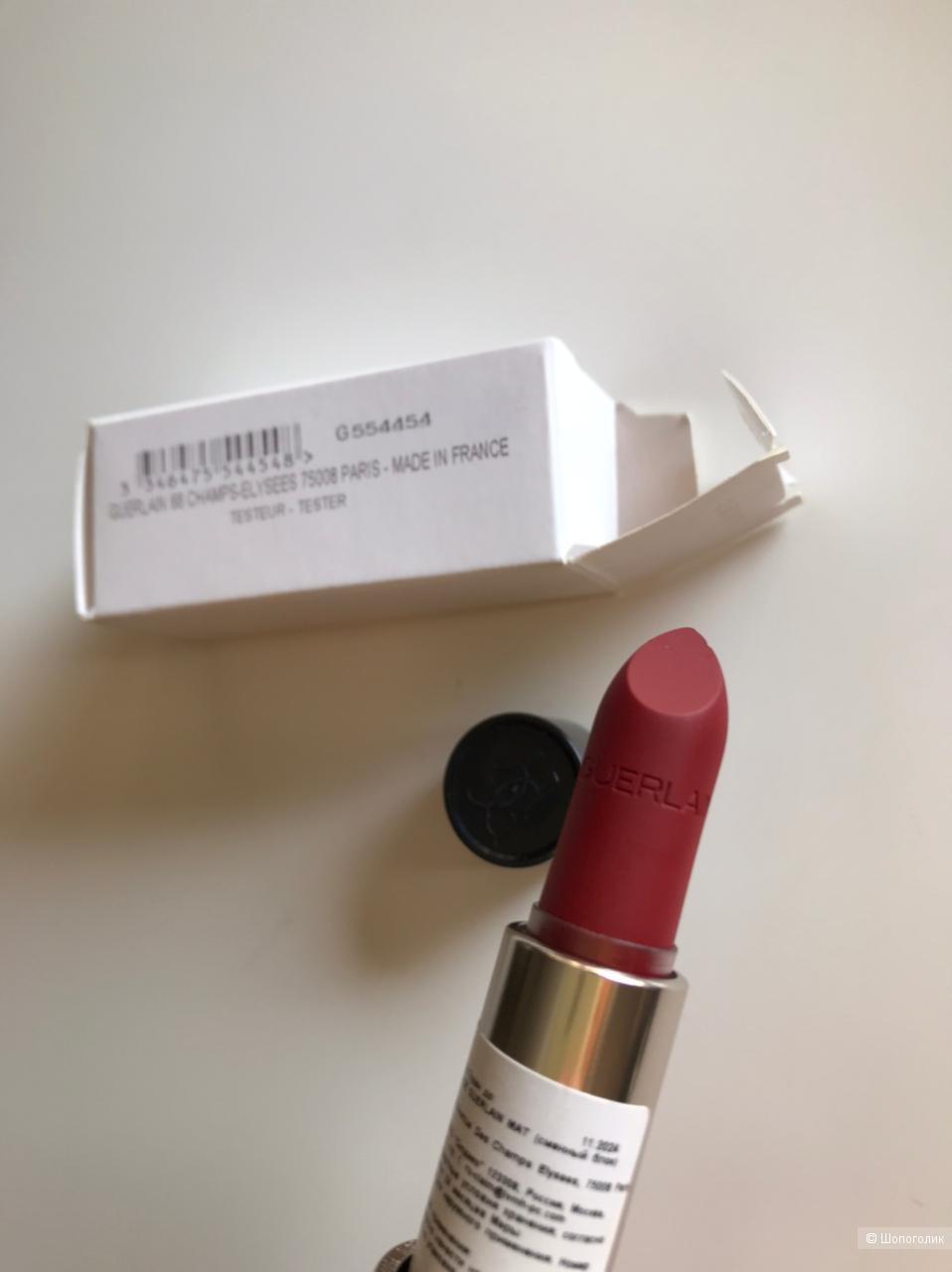 Матовая губная помада Guerlain Rouge G De