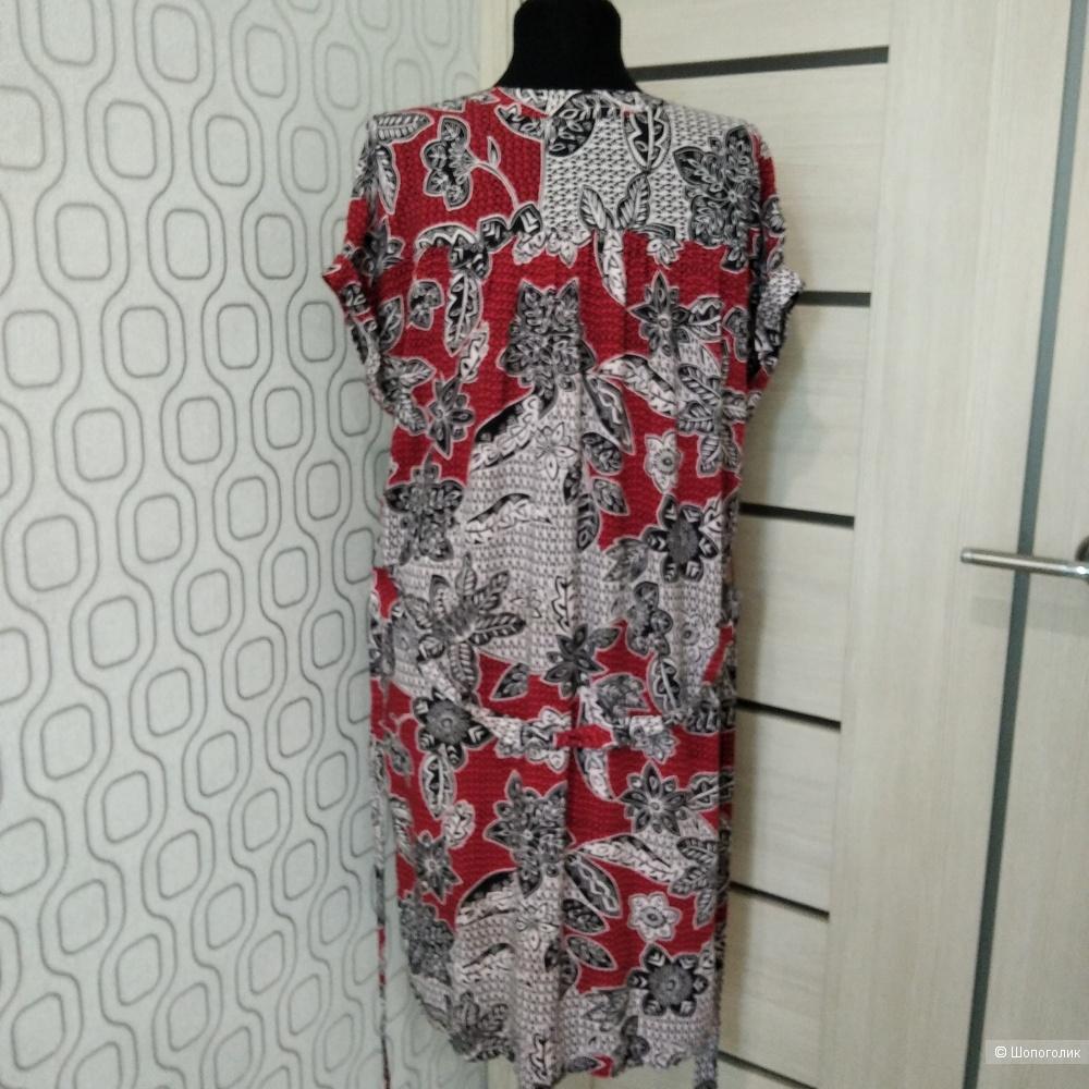 Платье Atmosphere ,размер 46-50