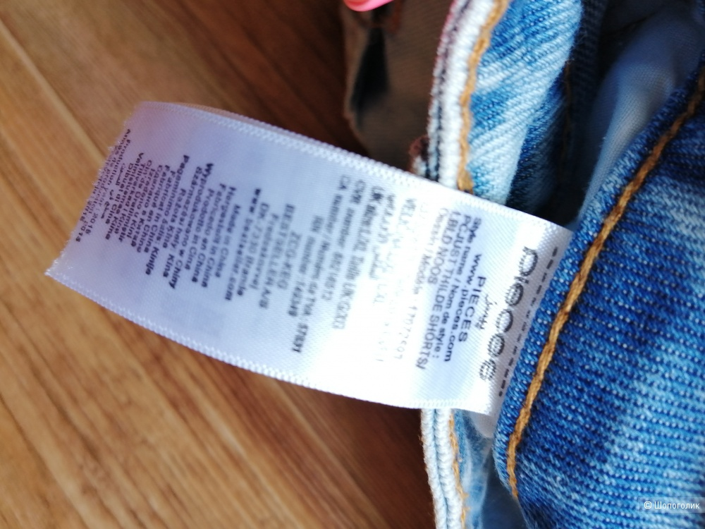 Джинсовые шорты Pieces, размер 44-46