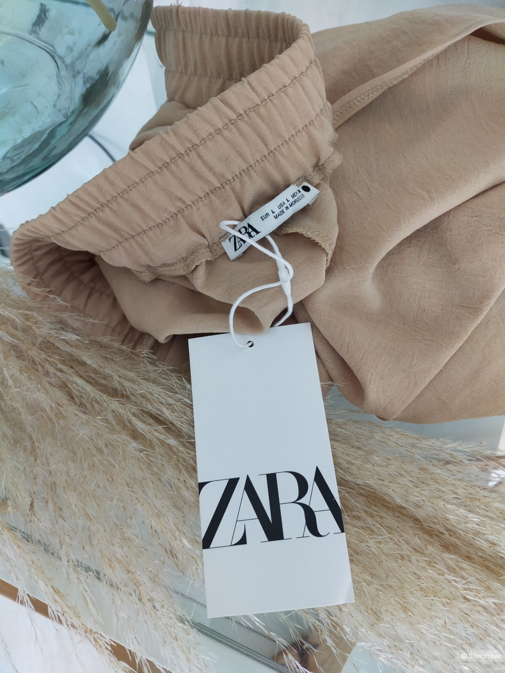 Брюки Zara размер L