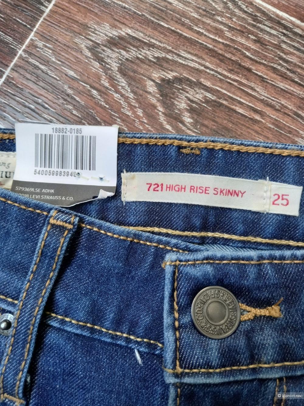 Джинсы Levis 721 25 размер