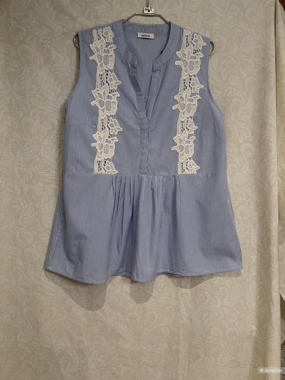 Рубашка Castaluna размер 48