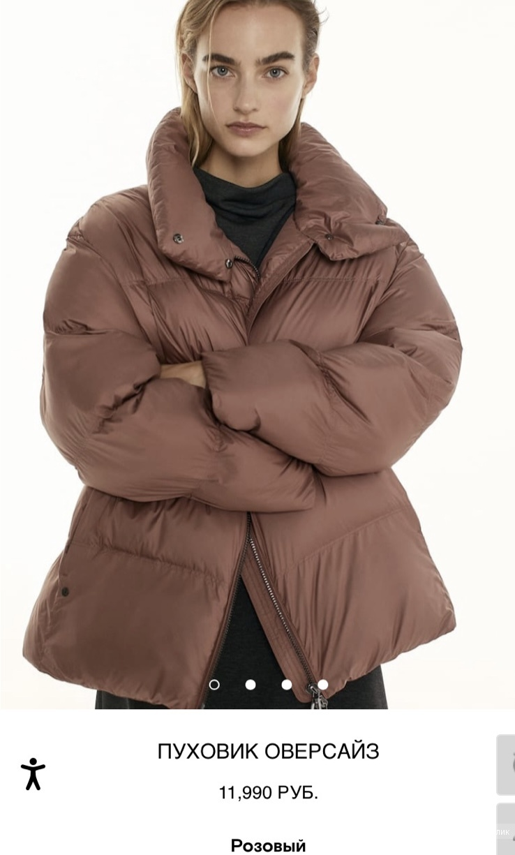 Пуховик Massimo Dutti 44-46 размер