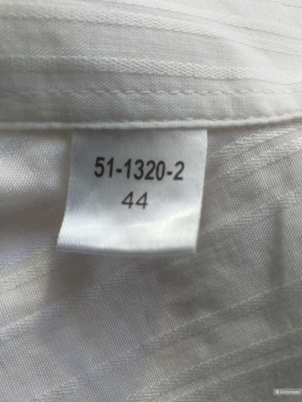 Рубашка Walbusch, р. 50