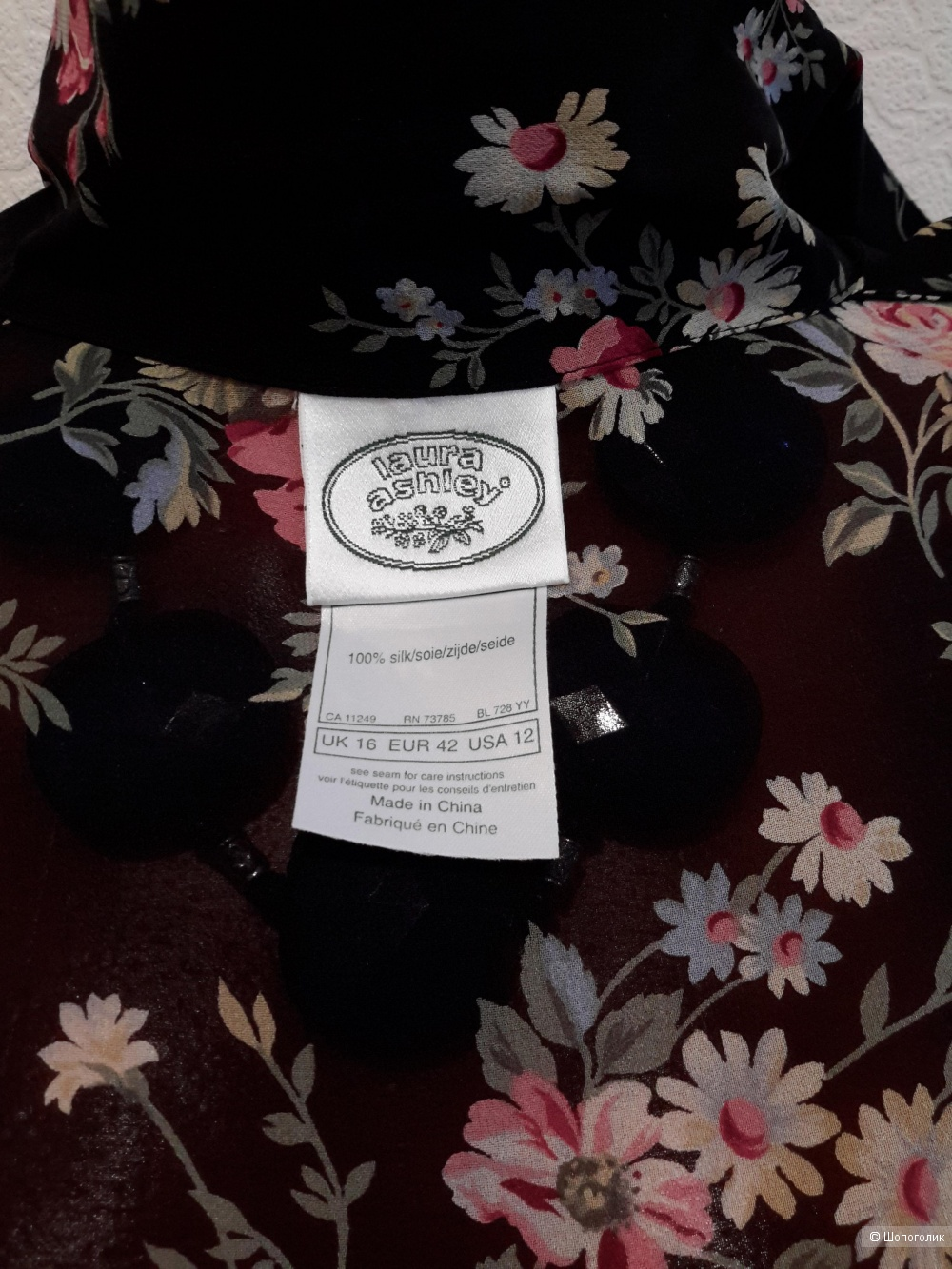 Блуза LAURA ASHLEY,  размер 12 (48/50)