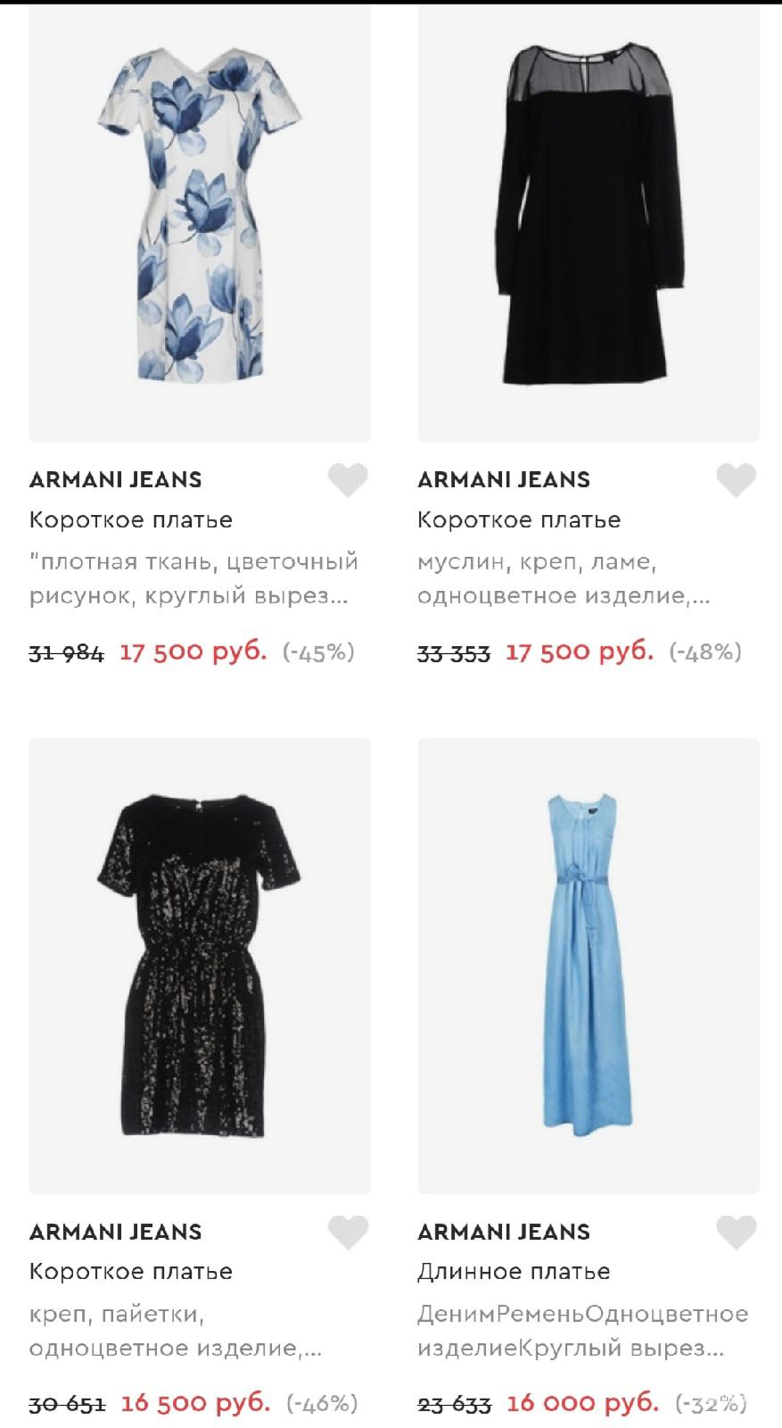 Платье Armani Jeans размер 42/44