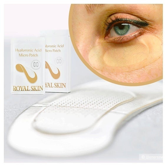Омолаживающие патчи с микроиглами из гиалуроновой кислоты Royal Skin Hyaluronic Acid Micro Patch