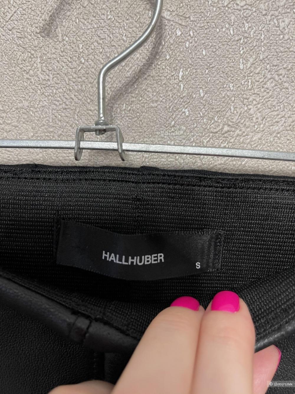 Леггинсы Hallhuber размер S