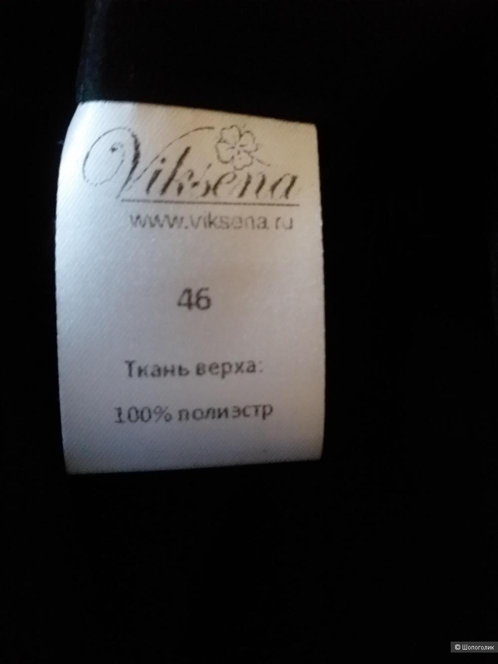 Юбка Viksena, р.46