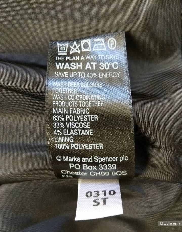Юбка Marks & Spencer 50 размер XL