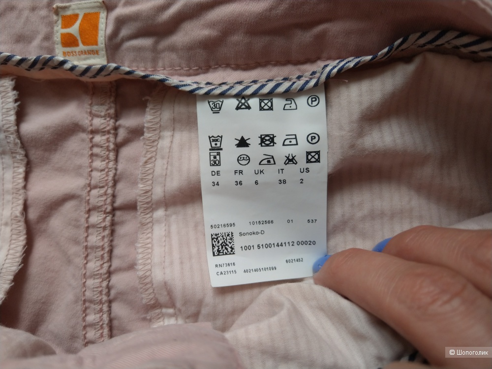 Hugo Boss линия Orange  брюки р.42