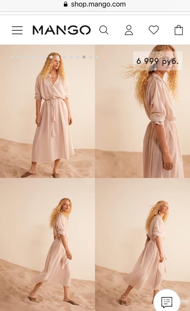 Платье Mango M+/-