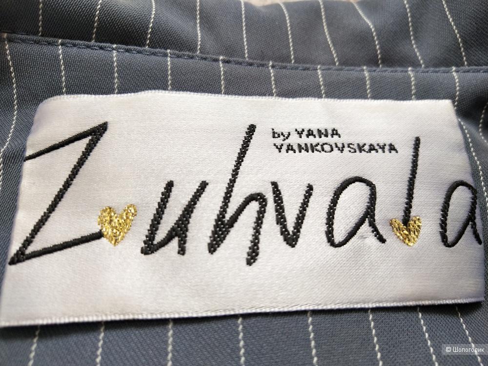 Костюм - двойка Zuhvala, S / M