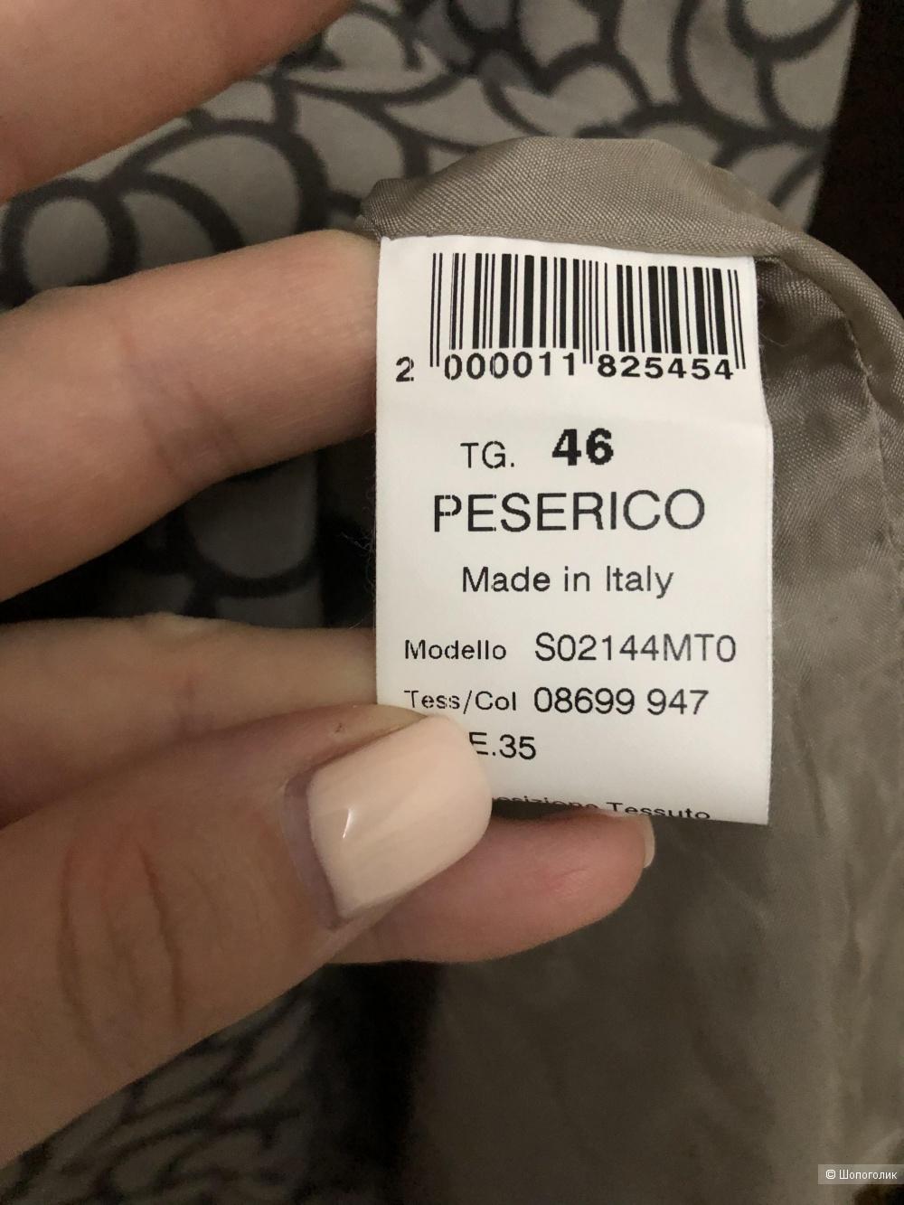Платье PESERICO 46 рос
