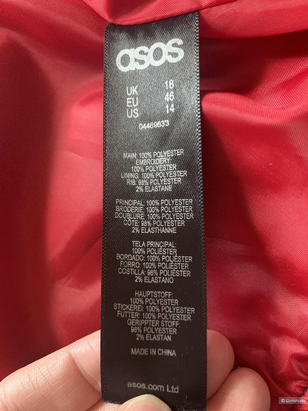 Бомбер ASOS Premium (размер 18 uk - 46 eur)