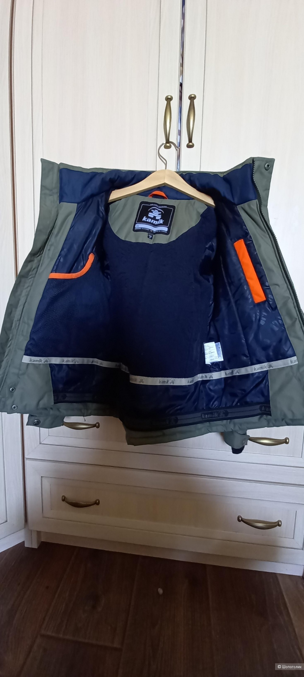 Куртка зимняя Камик на мальчика рр 116