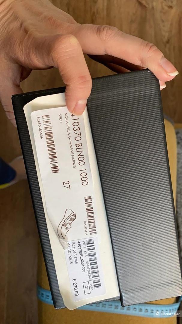 Мокасины Gucci размер 27
