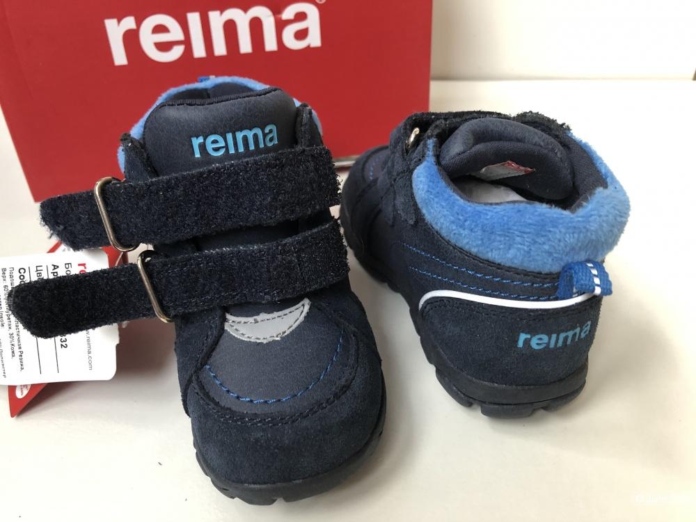 Ботинки Reima, размер 22