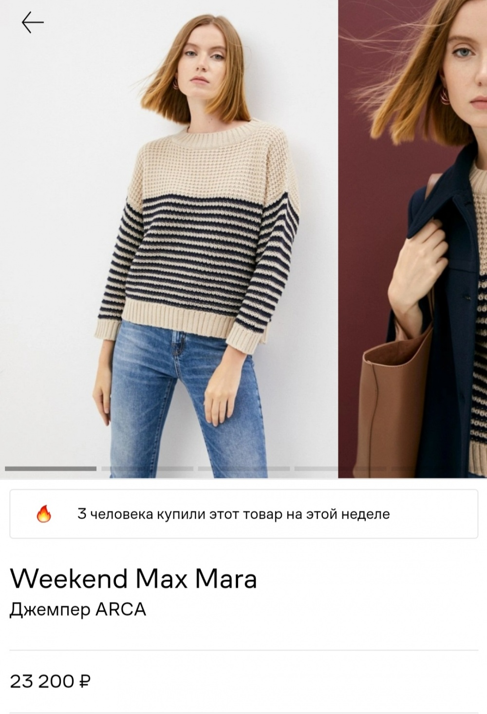 Свитер Max Mara Weekend, р.M/L