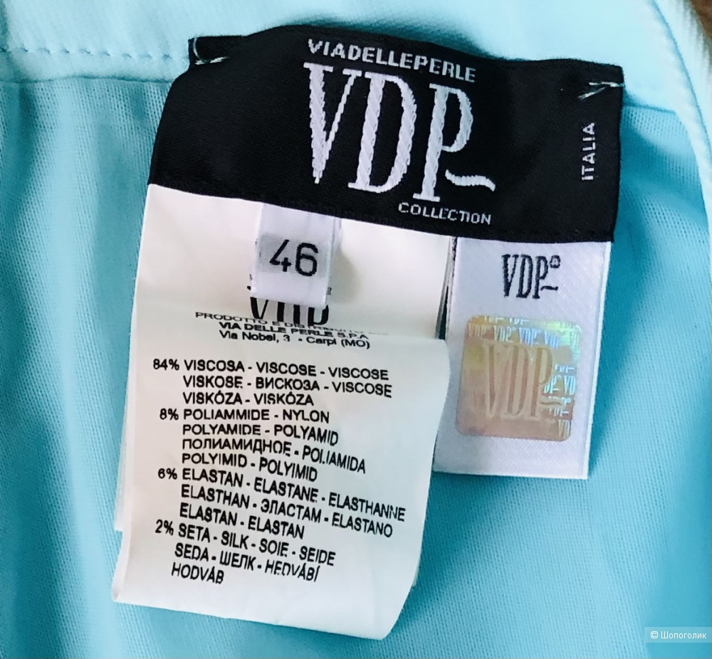 Брюки VDP Collection,46IT