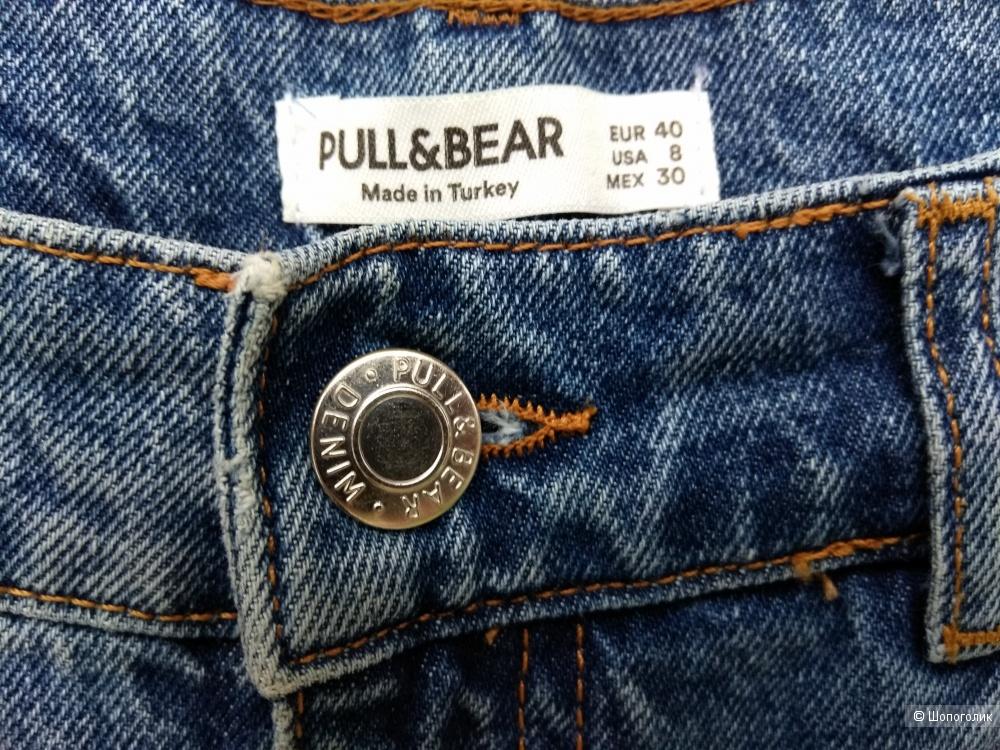Джинсы Pull & Bear р.46-48