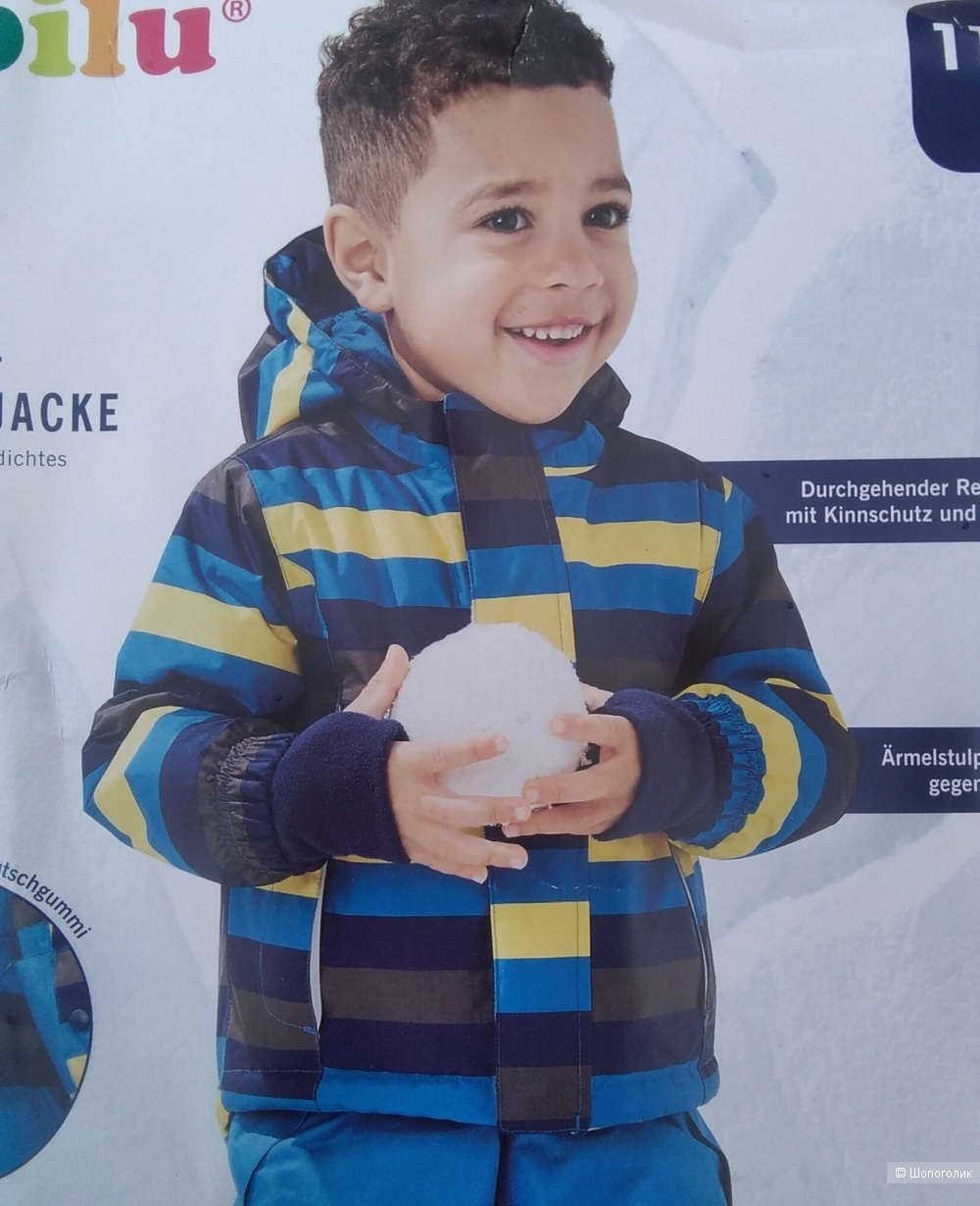 Куртка lupilu 110-116 cm