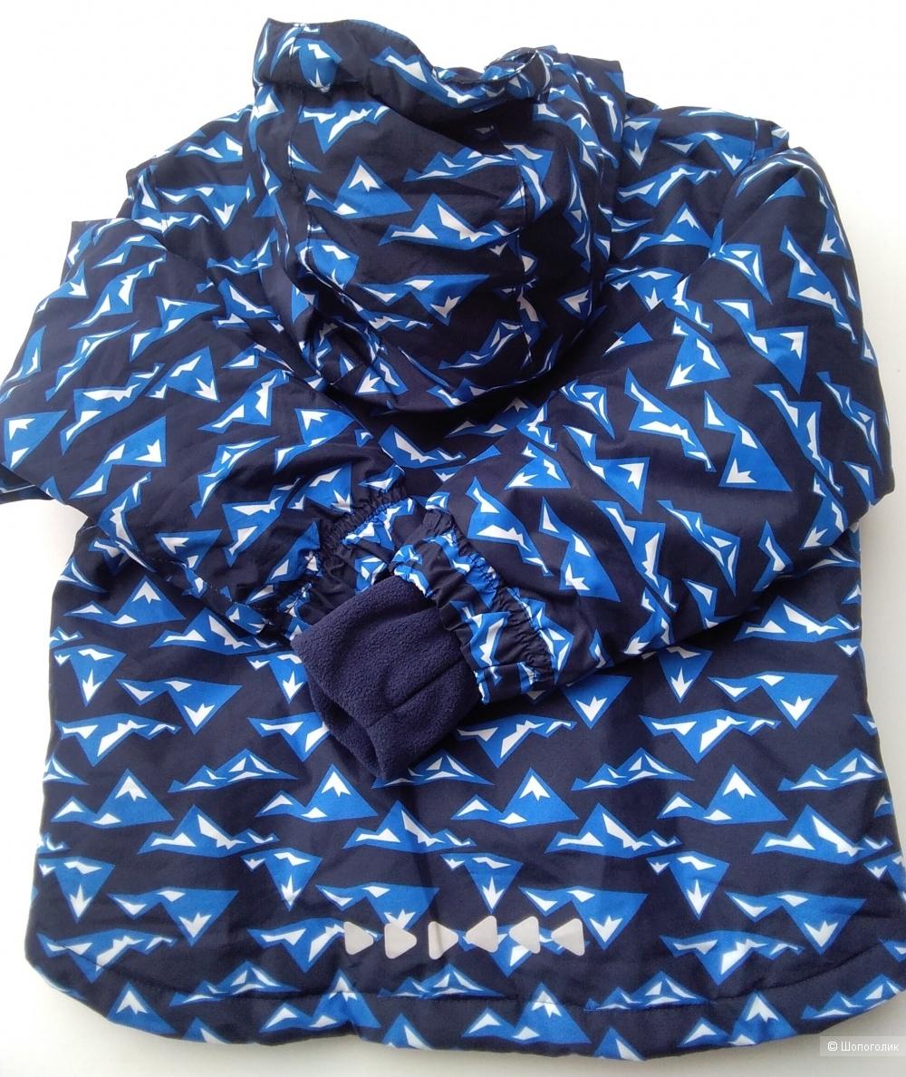 Куртка CRIVIT PRO 98-104 см