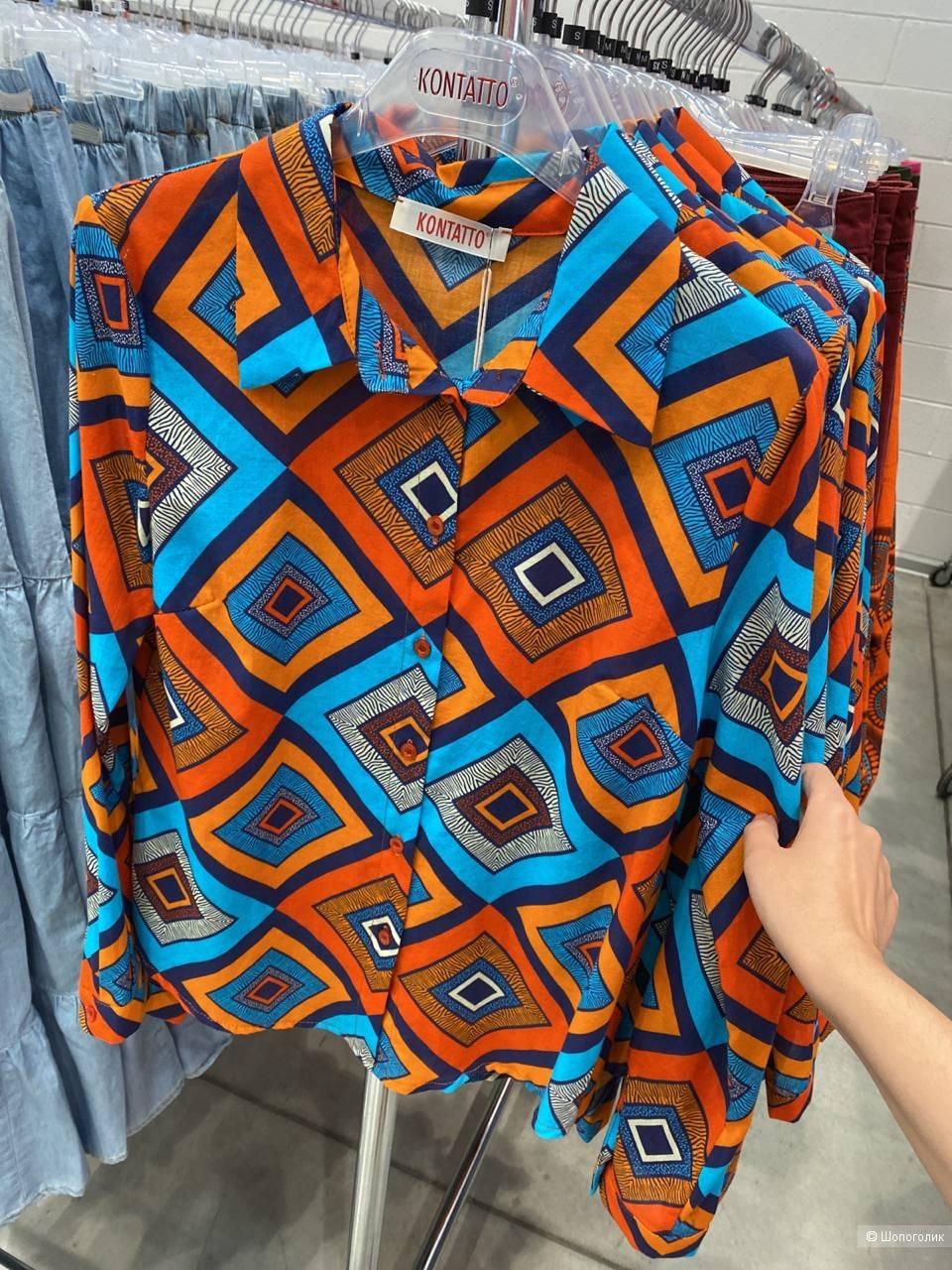 Рубашка Kontatto, размер S
