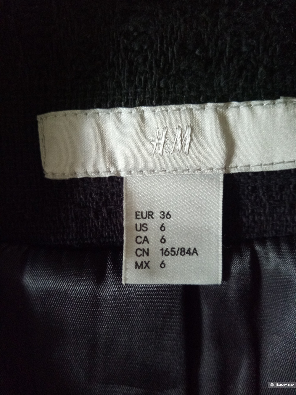 Жакет H&M, размер 44 рос.