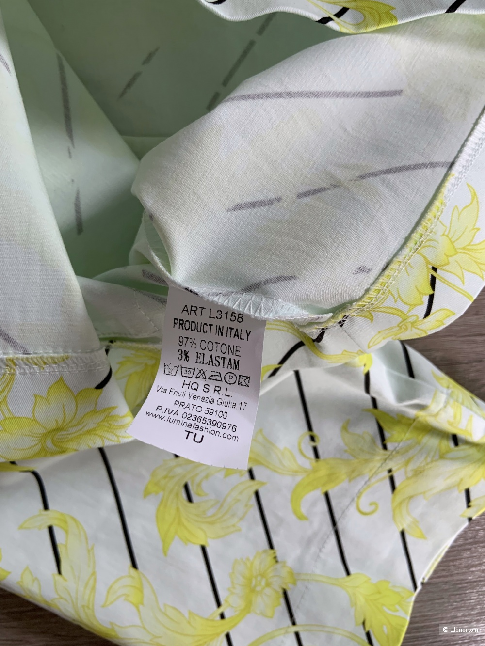 Рубашка-жакет Lumina, размер TU