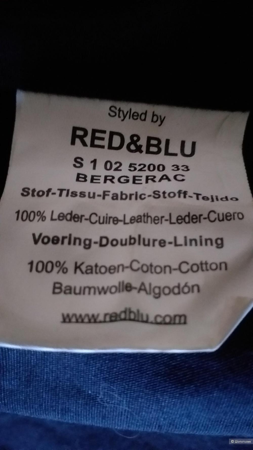 Куртка кожаная Red&Blue, р. 140