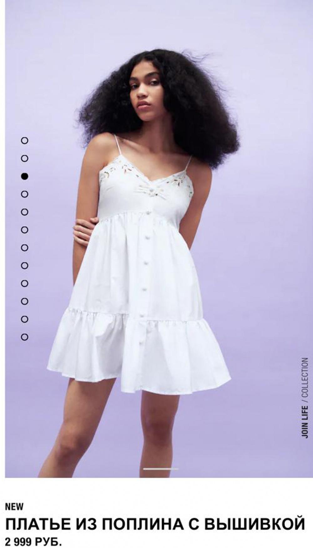 Платье Zara короткое с вышивкой размер М