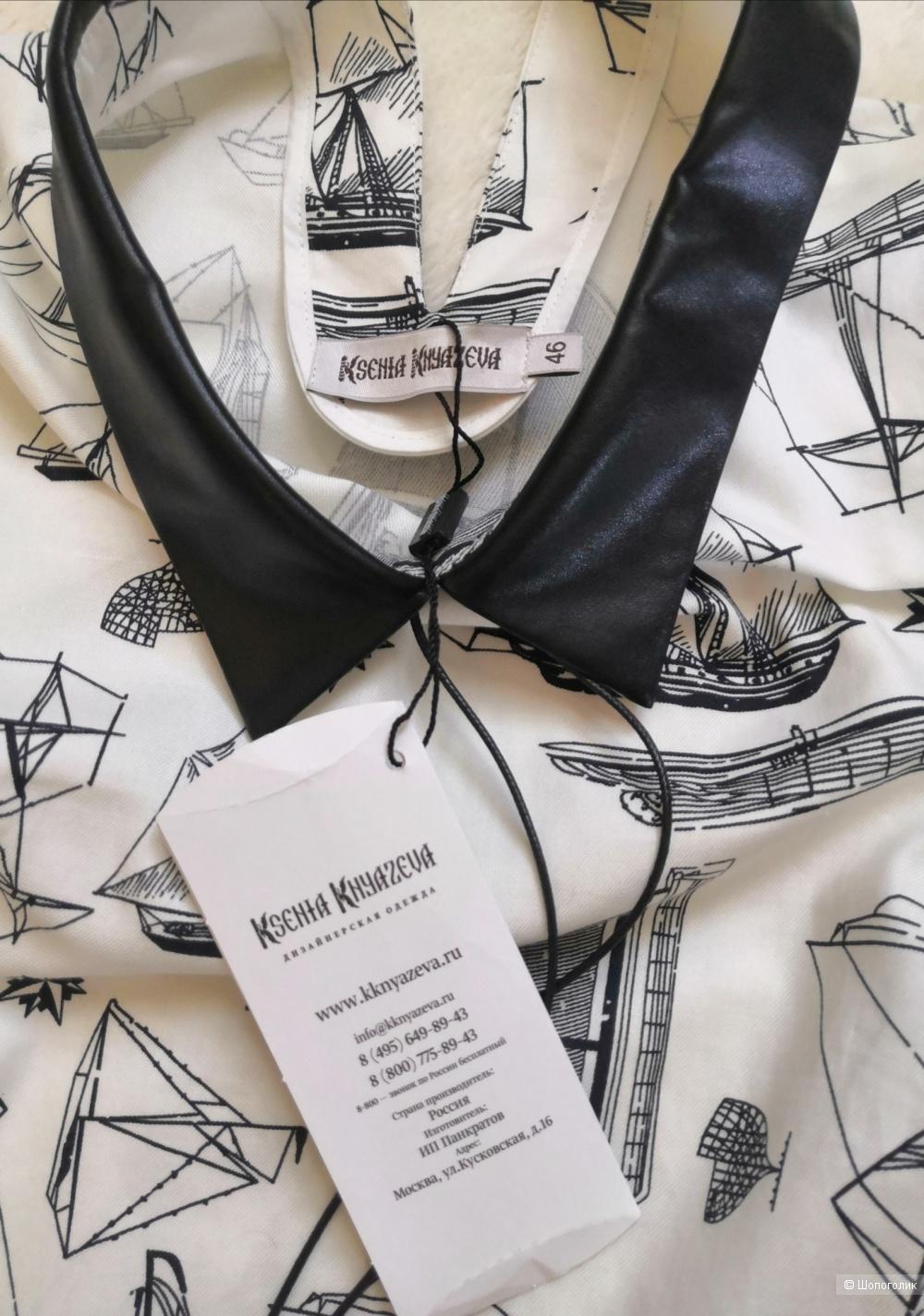 Платье Ксения Князева, размер 44-46