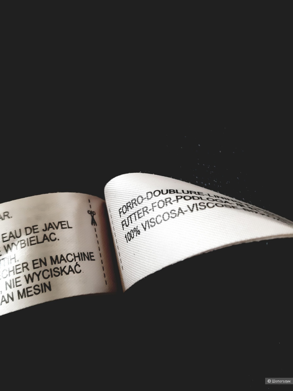 Блейзер Massimo Dutti, размер 34