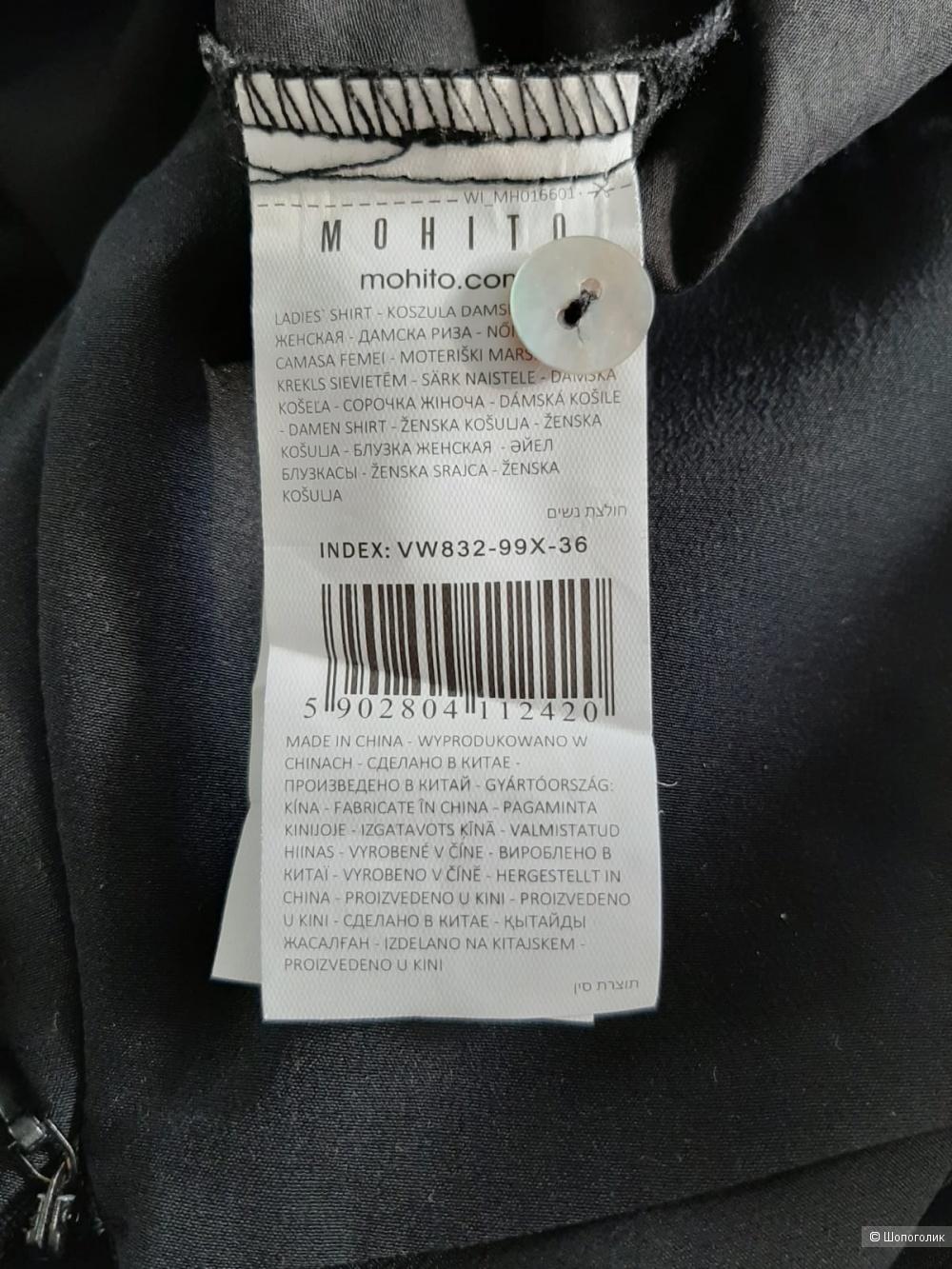 Рубашка Mohito размер 46