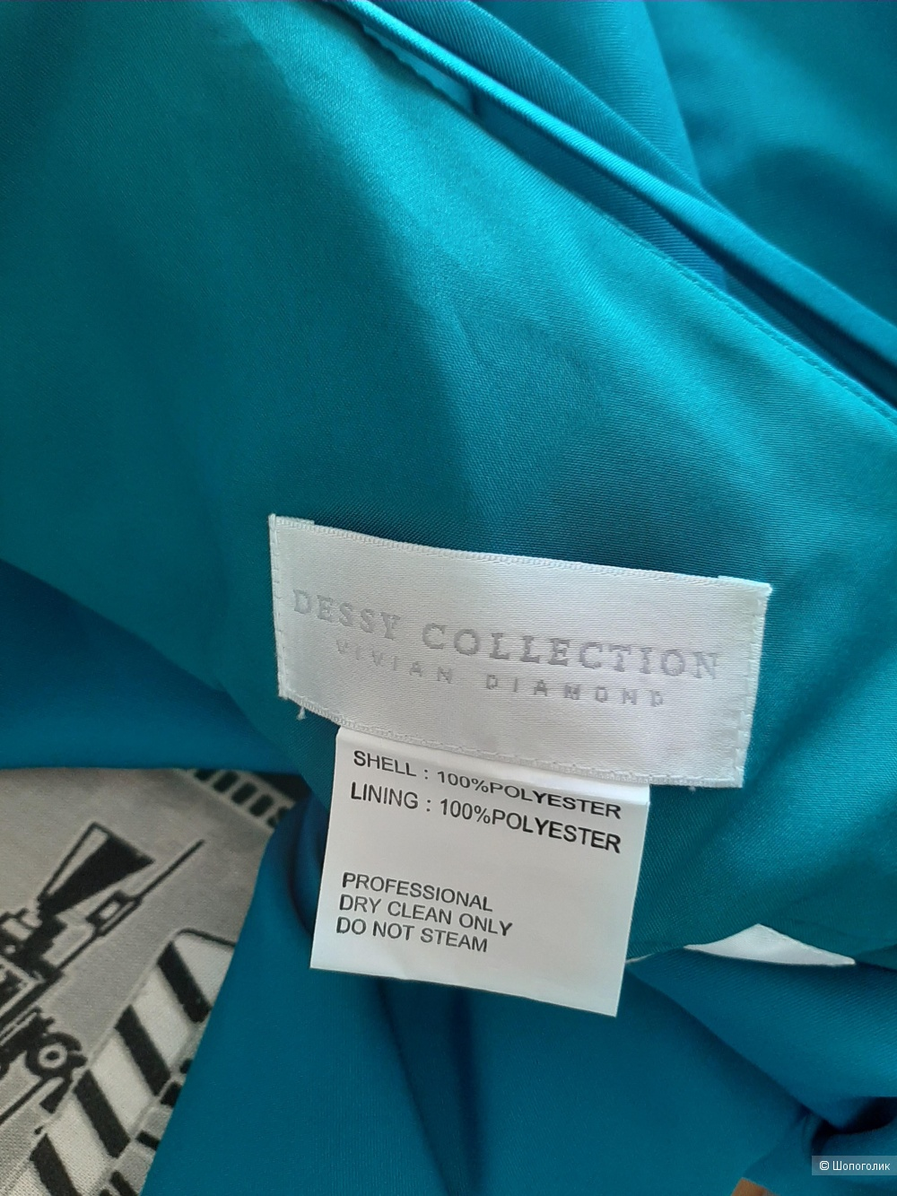 Платье Dessy Collection Vivian Diamond р.48