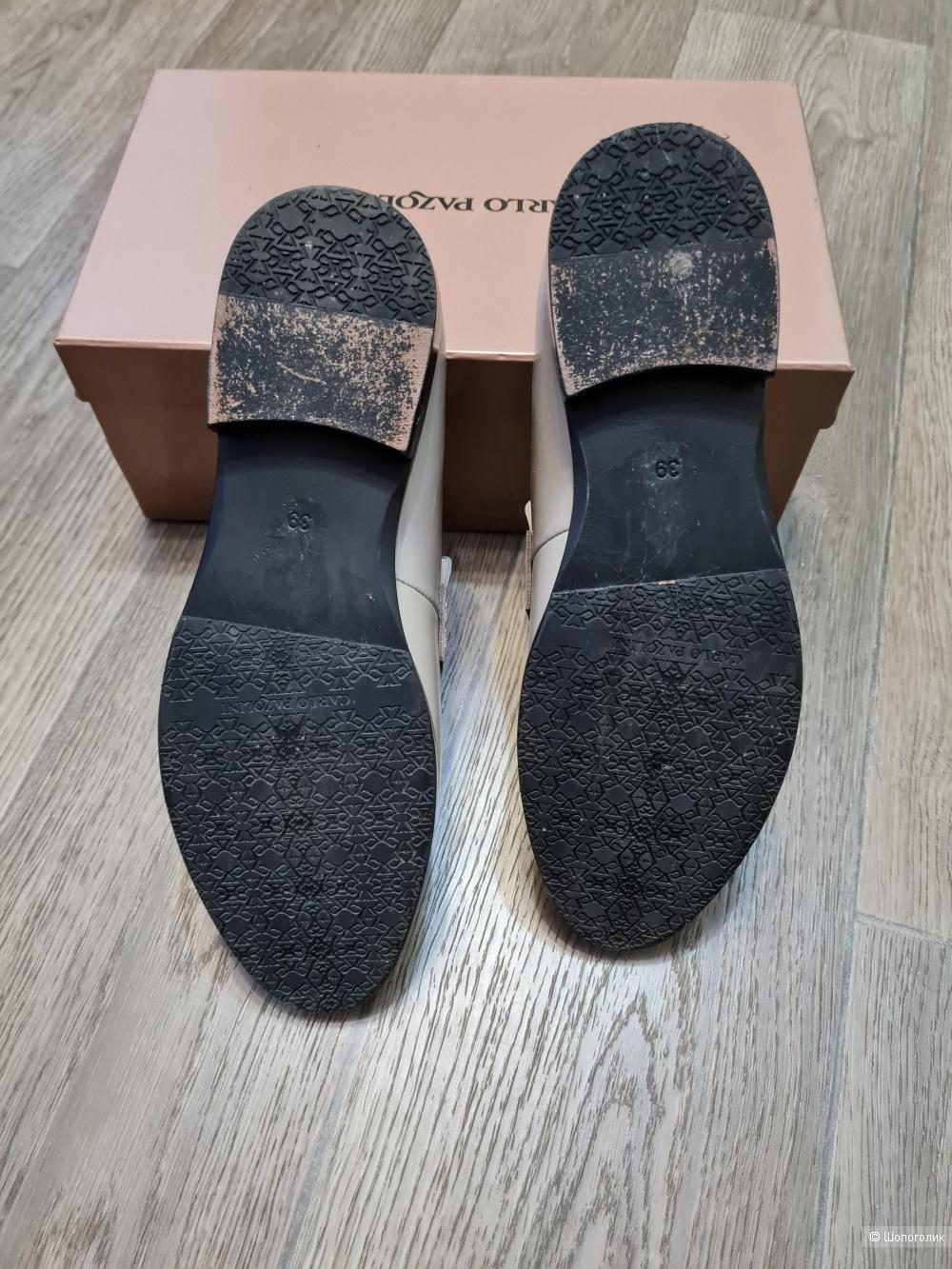 Туфли Calro Pazolini 39 размер