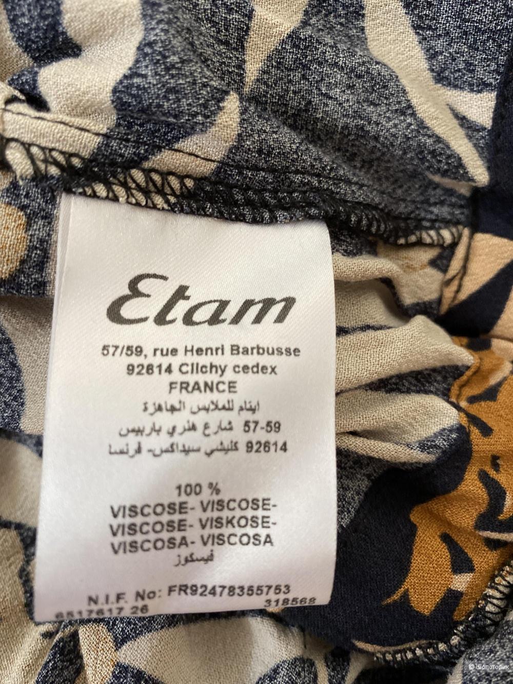 Платье Etam, р. 36 (42-46)