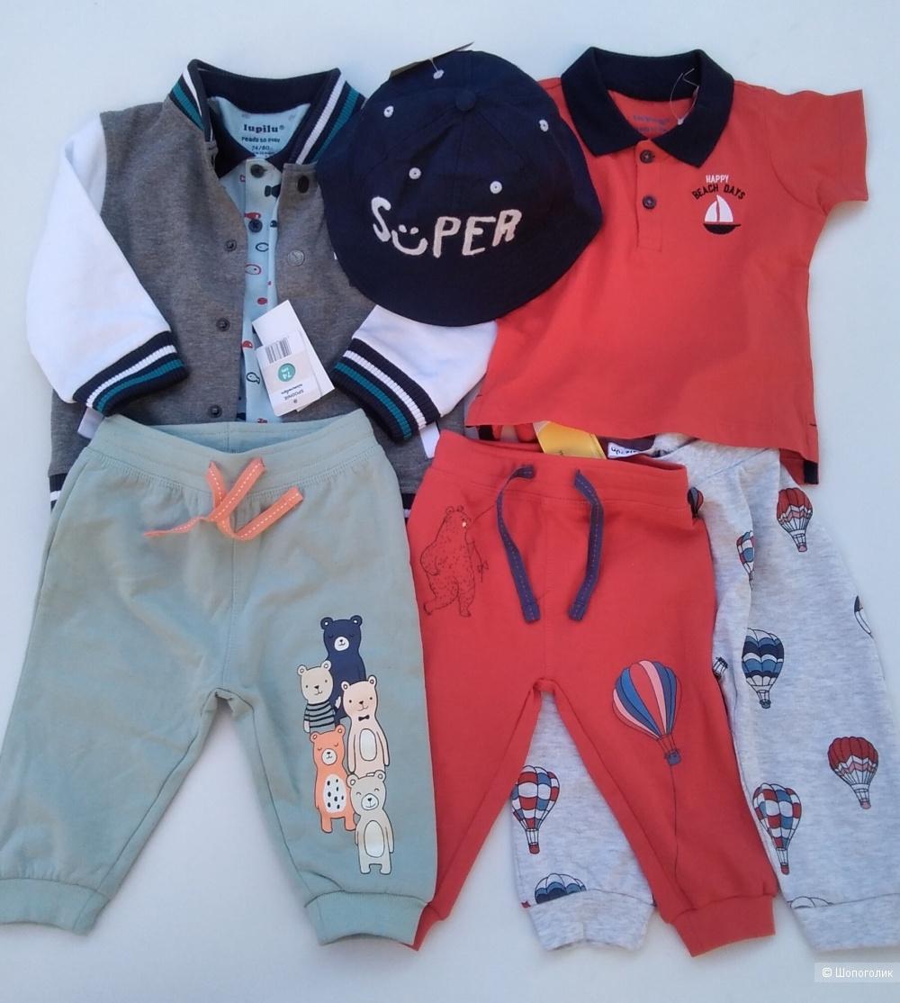 Сет одежды lupilu yongstyle topomini 74-80 cm